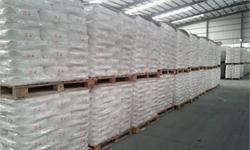 钛白粉行业供需趋紧 价格或将继续维持高位