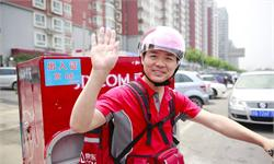 刘强东:第四次零售革命下的组织嬗变
