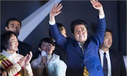 安倍执政联盟赢得选举 高盛调高日本二季度经济增长预期