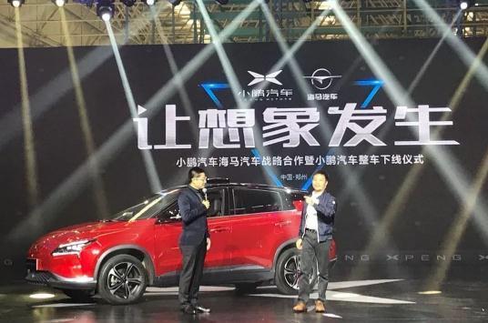 前特斯拉技术专家谷俊丽加盟小鹏汽车 将负责自动驾驶软件研发
