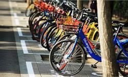 酷骑罢黜CEO,中国共享单车市场洗牌加速