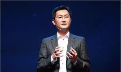 马化腾:人工智能发展的四要素