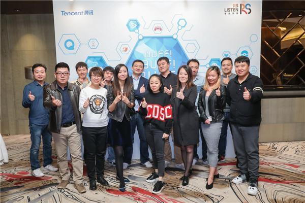 腾讯联合其游戏行业代理合作伙伴睿晟传媒