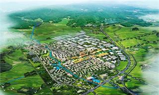 达州生态产业田园综合体案例