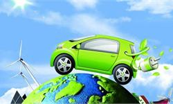 广汽牵手腾讯,加快布局新能源汽车产业