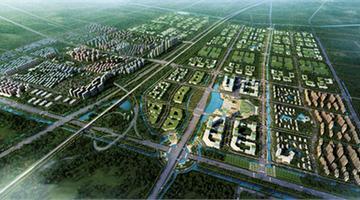 武汉国际健康产业园规划