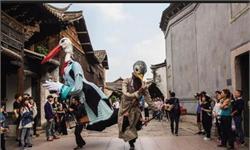 第五届乌镇戏剧节落幕 文化旅游机遇与挑战共存