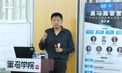 刘爽:用胜利去带团队,用增长促进管理