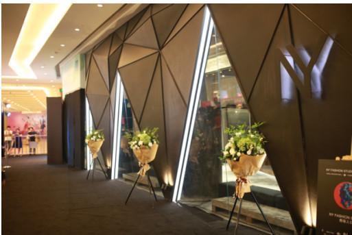NY Fashion Studio武汉天地壹方购物中心店