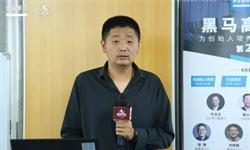 刘爽:为什么重视用户体验的公司最后却死掉了?