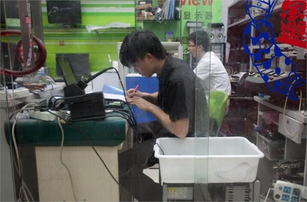 ENI 智慧城市:北京中关村成世界顶尖科技中心