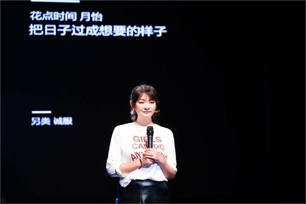 CEO朱月怡