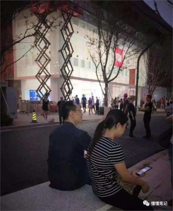 揭秘小米全球首家旗舰店落地幕后