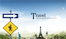 烧钱越来越难以持续 在线旅游市场将走向何方?