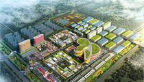 青岛:我国首个辣椒特色小镇开建