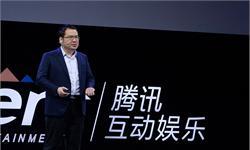 阅文集团CEO吴文辉的权力保卫战
