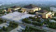 广西省某博物馆项目可行性研究报告案例