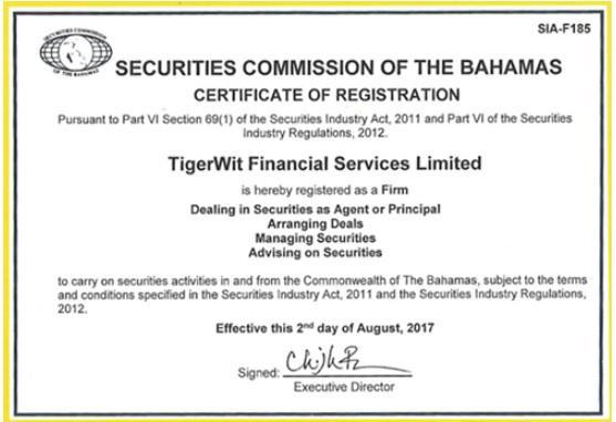 熊猫外汇合作伙伴TIGERWIT获巴哈马SCB监管牌照