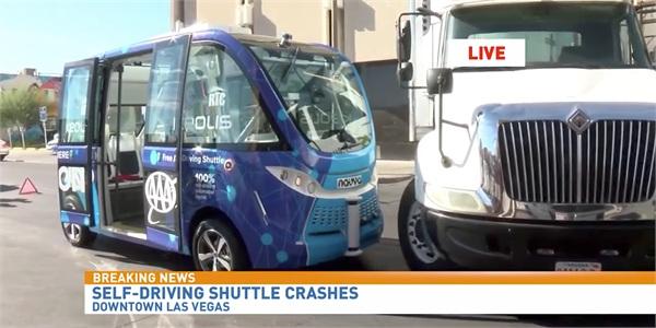 拉斯维加斯无人巴士上路首日就撞车:这锅自驾技术不背