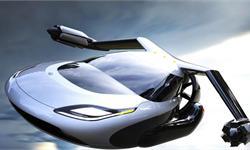 敲定!中国吉利收购了一家美国科技初创 2019年推出首款飞行汽车