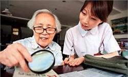 养老缺口大 PPP模式成为养老产业最佳解决方案