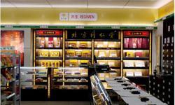 连锁药店行业集中度提升 四大方向可重点布局