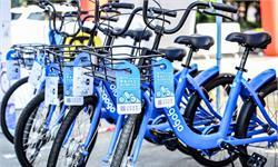 六月初宣传事故导致小蓝单车资金断裂?CEO李刚发公开信:我做错了