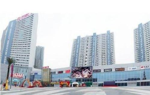 万达广场锦华店