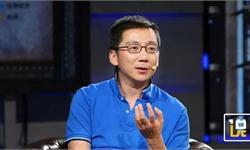 李丰:中国进入消费升级周期后,会诞生远超我们想象的世界级品牌
