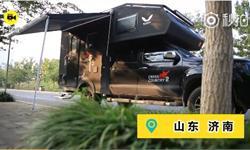 首家共享房车亮相山东济南街头:押金1万元 600元就能开一天