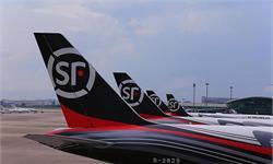 首创线上飞机拍卖!顺丰拍走两架货机 计划2020年开设国际货运机场