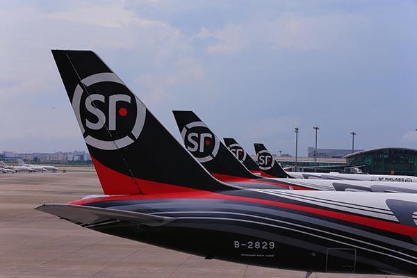 顺丰拍走两架货机 计划2020年开设国际货运机场