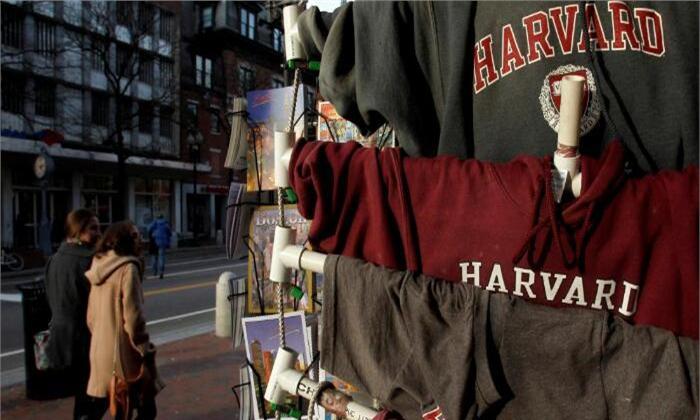 哈佛招生涉嫌歧视或遭美司法部起诉