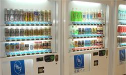 无人零售掀起创业热潮 自动售货机将大面积铺设