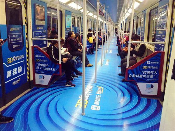 酷狗把来自2亿音效用户的评论铺满了地铁站