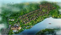 嵩县陆浑湖影视文化旅游度假区项目案例