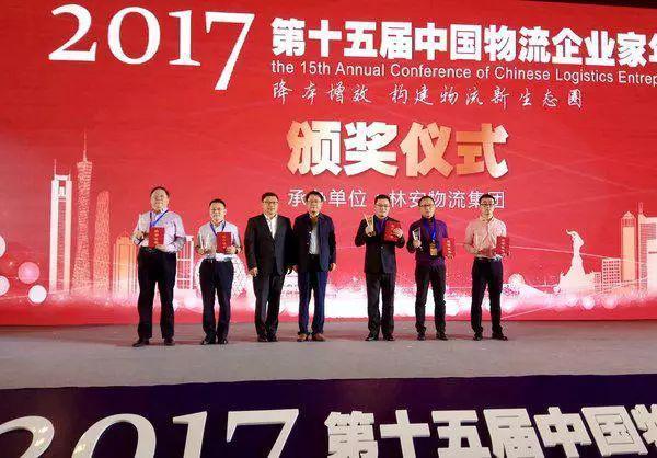 """福田时代M3轻卡获评""""2017中国物流推荐用车"""""""