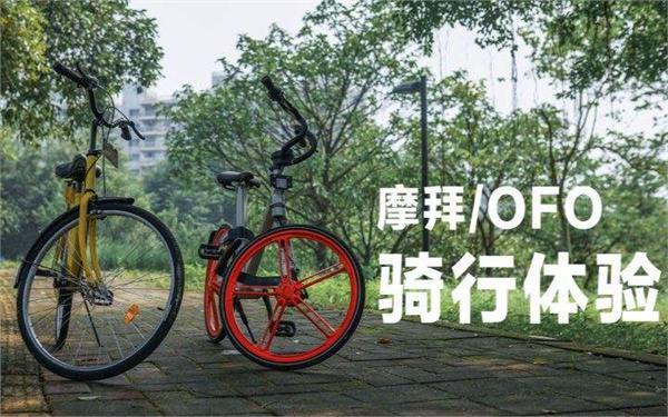 摩拜单车CEO回应与ofo小黄车合并传闻:没有任何合并的可能