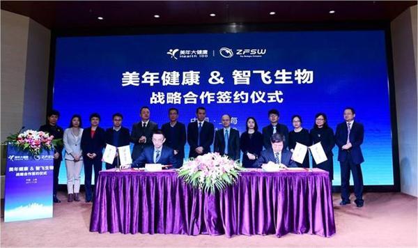 智飞生物董事长蒋仁生先生携双方高管共同出席签约仪式