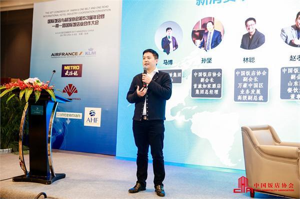 尚美生活集团CEO马博畅谈新消费下酒店发展新机遇