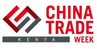 2018年肯尼亚服装纺织展