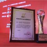 福田时代M3荣获2018中国商用车年度节油车型