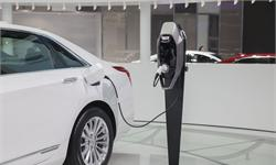 重磅!中国计划取消新能源汽车地方补贴 最快明年实施?