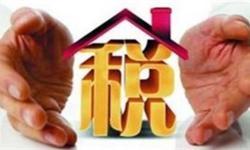 """宁夏出台房产税""""新""""政闹乌龙,中国房产税立法将在何时?"""