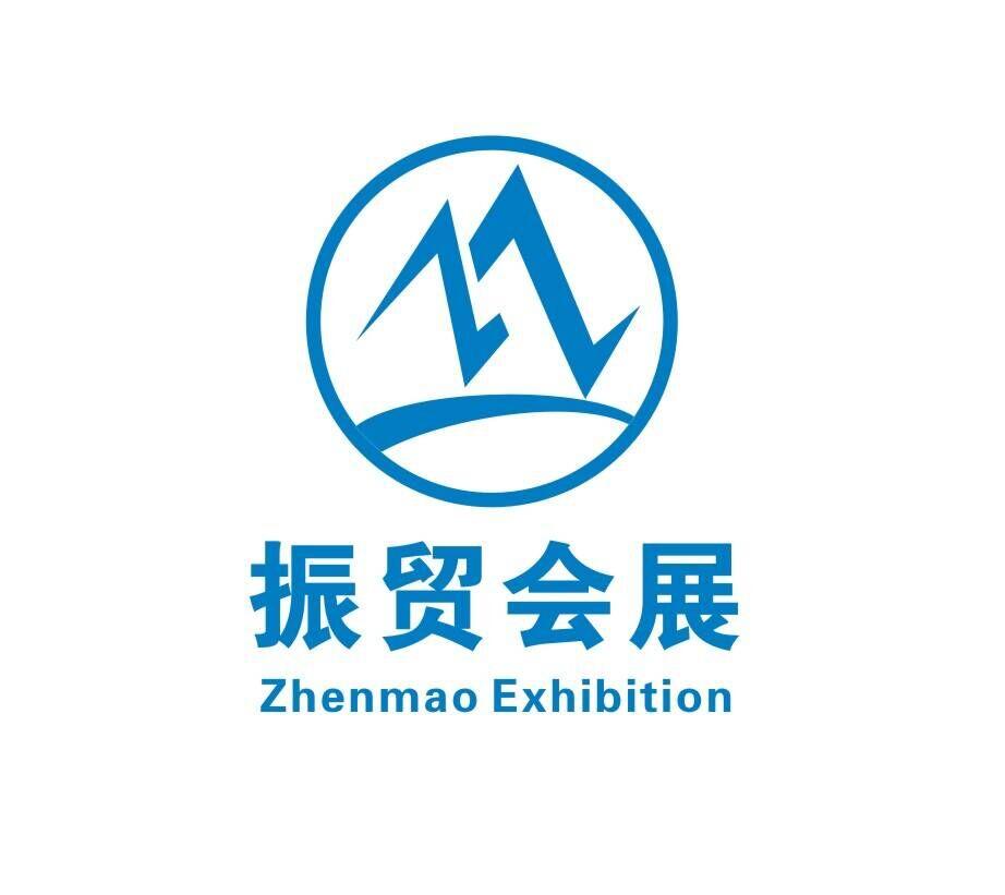 2018广州国际餐饮加盟展