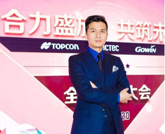 拓普康(北京)科技发展有限公司副董事长 谢意