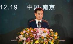 <em>王健林</em>最新主题演讲:实体商业的新战法