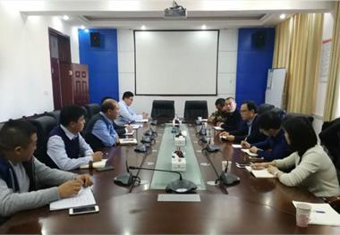 澳门新濠天地官方赌场产业研究院对新疆福海工业园进行实地调研