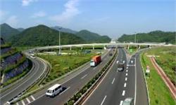 2017年中国<em>高速公路</em><em>智能化</em>发展现状与前景预测【组图】