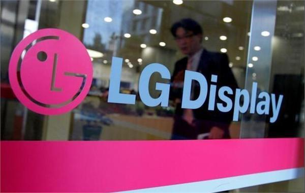 选址广州!LG获批在中国建海外首座OLED屏幕工厂 投资规模约305亿元